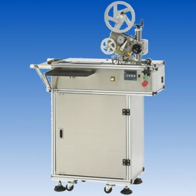 High Accuracy Top-Surface Labeler (High Accuracy Haut-Surface Labeler)