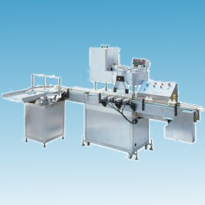 Automatic Counting & Container Feeding Machine, feeder and counter (Comptage automatique & Container Feeding Machine, d`engraissement, et la lutte c)