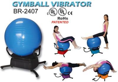GymBall Vibrator (Гимнастический мяч вибратором)