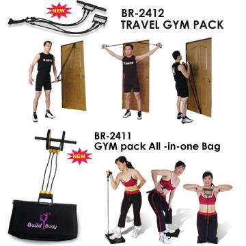 Gym Pack (Тренажерный зал P k)