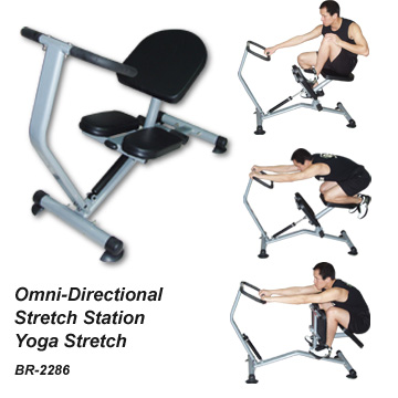Omni-Directional Stretch Station Yoga Stretch (Всенаправленная Стретч станция йоги Stretch)