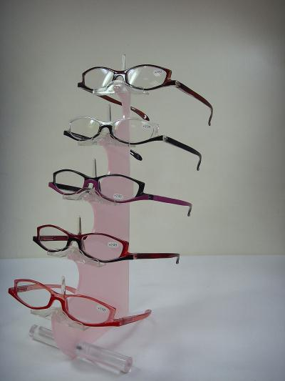 Reading Glasses (Reading Glasses)