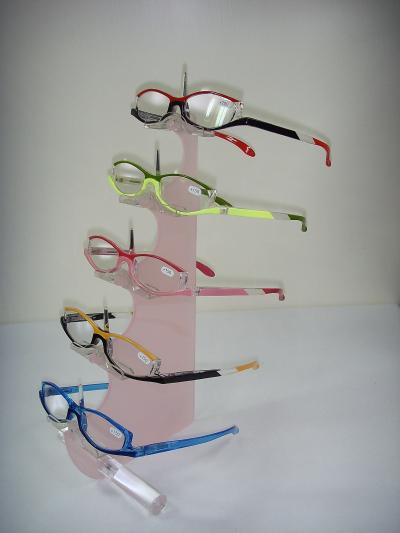 Reaading Glasses (Reaading Brillen)
