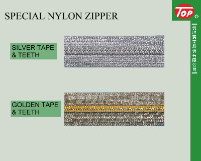 SPECIAL NYLON ZIPPER 2 (СПЕЦИАЛЬНЫЕ NYLON ZIPPER 2)
