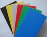 PVC Foam Sheet / PVC Foam Board / PVC Free Foam Sheet/ PVC Free Foam Board (Пена Лист ПВХ / PVC Foam Board / ПВХ бесплатные Foam Sh t / ПВХ бесплатные Пена совет)