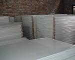 PVC Free Foam Sheet / PVC Free Foam Board (ПВХ-листа бесплатно Пена / ПВХ бесплатные Пена совет)