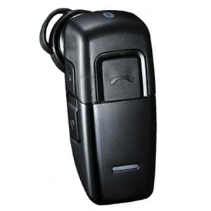 Bluetooth Headset (wie Samsung WEP200 Stlye) (Bluetooth Headset (wie Samsung WEP200 Stlye))