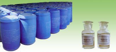nitromethane (нитрометана)