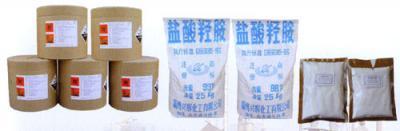 hydroxylamine hydrochloride (гидроксиламина)