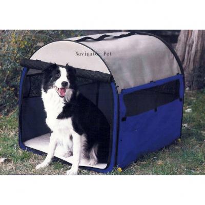 Portable Pet House (Портативный Pet дом)