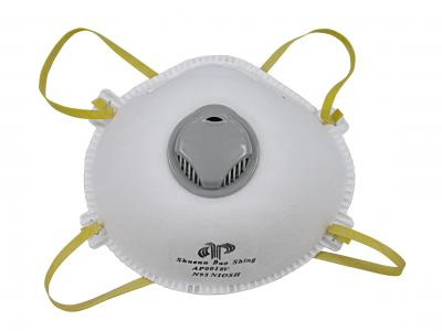 NIOSH N95 Valved Particulate Respirator