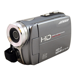 HD7 (HD7)