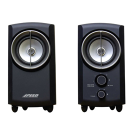 S12 Super Bass Stylish 2.0 Speaker