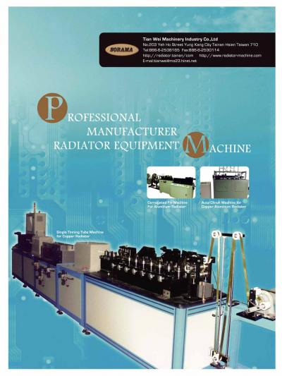 Single Tinning Tube Machine for Copper Radiator (Одноместные Тиннинг Tube машина для медного радиатора)
