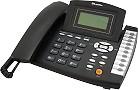 Multi-Lines VoIP LAN Phone (Multi-Lines VoIP LAN телефон)