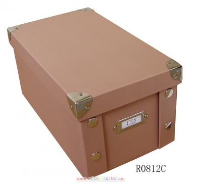 stationery box--CD size