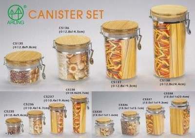 CANISTER (Канистра)