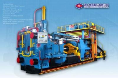 Aluminum Extrusion Press (Aluminum Extrusion Пресса)