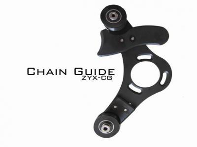 Chain Guide (Сеть руководство)