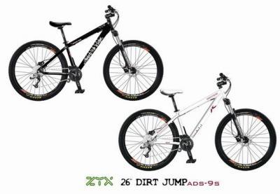 26 Dirt Jump Bike (26 Перейти Dirt Bike)