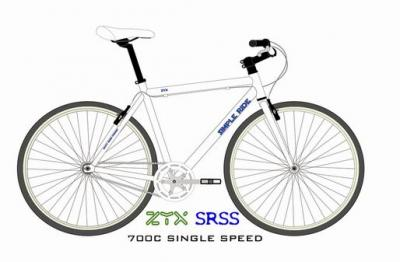 700C Single Speed (700C Односкоростной)