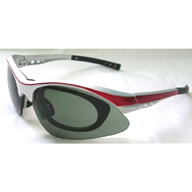 Sports sunglasses w/ RX insert (Sports sunglasses w/ RX insert)