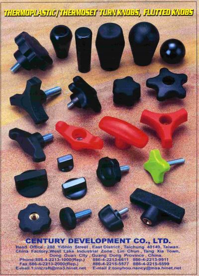 Plastic Hand Knobs / Pulls / Handles (Пластиковые ручки Hand / двери / ручки)
