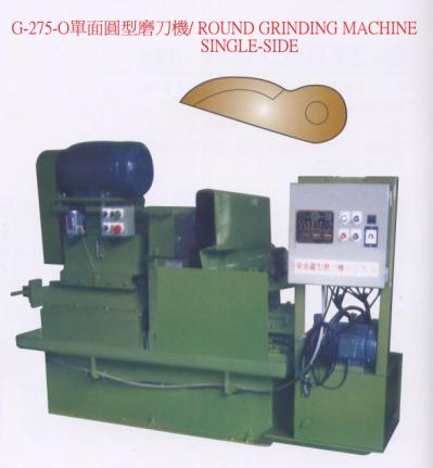 ROUND GRINDING MACHINE SINGE-SIDE (КРУГЛЫЙ GRINDING MACHINE опалить-Side)