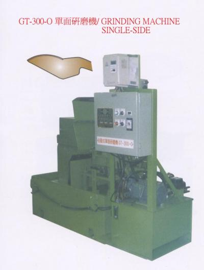 GRINDING MACHINE SINGE-SIDE (GRINDING MACHINE опалить-Side)