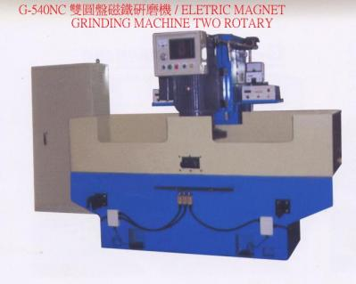 ELECTRIC-MAGENT GRINDING MACHINE TWO-ROTARY (ЭЛЕКТРО-MAGENT GRINDING MACHINE TWO-ROTARY)