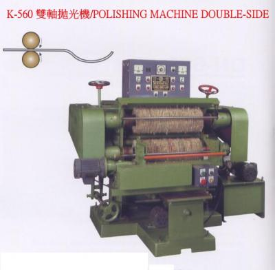 PLISHING MACHINE DOUBLE-SHAFT (PLISHING МАШИНА двухвальная)
