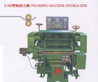 PLISHING MACHINE DOUBLE  SHAFT (PLISHING МАШИНА двухвальная)