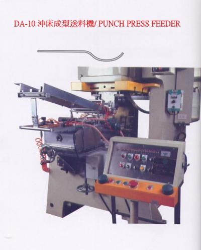PUNCH PRESS FEEDER (Штамповщик FEEDER)
