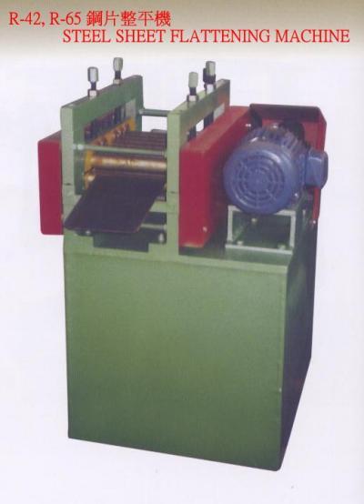 STEEL SHEET FLATTENING MACHINE (Стальной лист уплощение МАШИНА)
