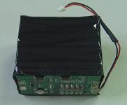 Li Ion Battery Pack (Li Ion Akku)