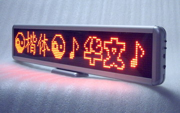 LED display (LED-Anzeige)