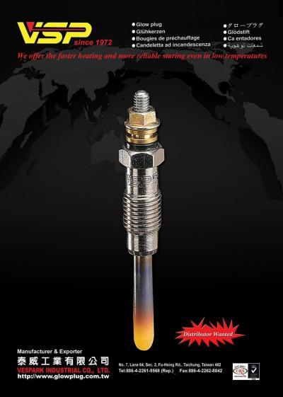 Glow plug for Diesel Engine (Bougie de préchauffage pour moteurs diesel)