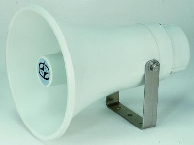 Plastic Loud Speaker (Пластиковые Динамик)