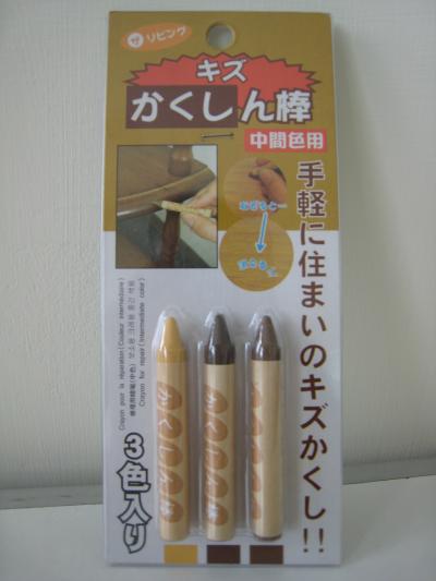 crayon for repair (Wachsmalstift für die Reparatur)