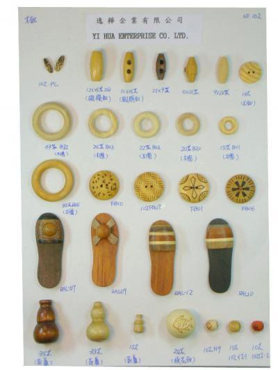 Wooden Bead (Деревянный бисера)