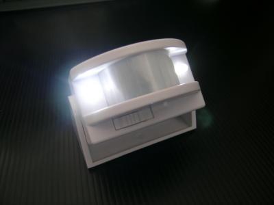 PIR-Sensor Light Of drehbar (P3) (PIR-Sensor Light Of drehbar (P3))