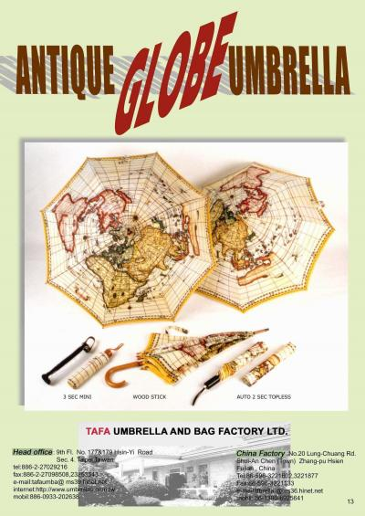 ANTIQUE GLOBE UMBRELLA (ANTIQUE GLOBE UMBRELLA)