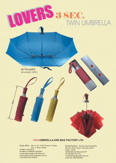 TWIN UMBRELLA (TWIN UMBRELLA)