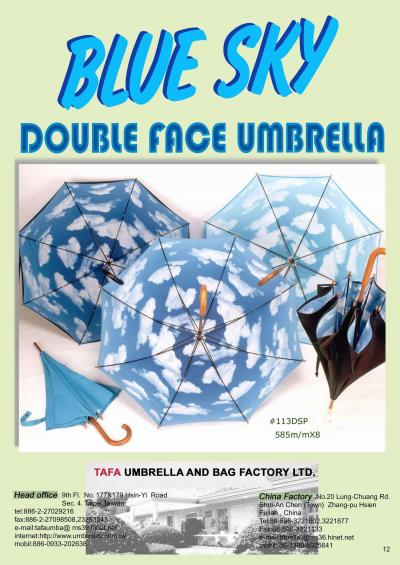 DOUBLE FACE UMBRELLA (Double F e ЗОНТ)