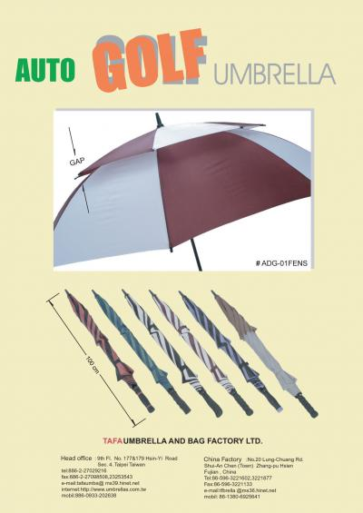 AUTO GOLF UMBRELLA (AUTO GOLF UMBRELLA)