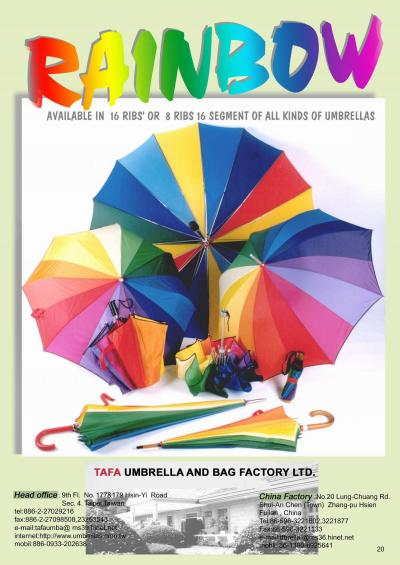 RAINBOW UMBRELLA (RAINBOW UMBRELLA)