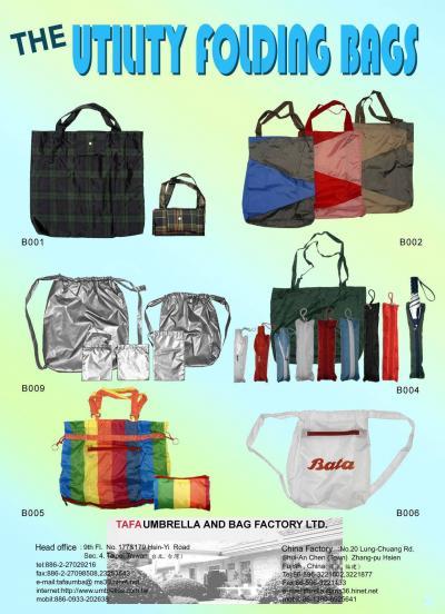 FOLDING BAG (Складывающиеся BAG)