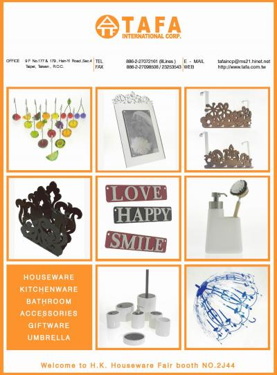 HOUSEWARE, BATHROOM, GIFT, UMBRELLA (ПОСУДА, BATHROOM, GIFT, зонтик)
