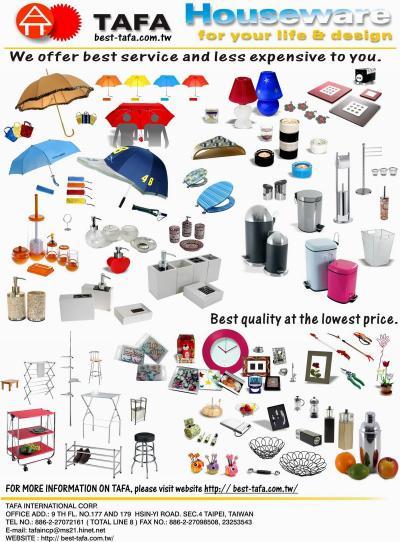 HOUSEWARE, KITCHENWARE, BATHROOM, GIFT, UMBRELLA (ПОСУДА, посуда, ванная комната, GIFT, зонтик)