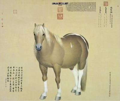 painting,National Palace Museum,art,traditional Chinese painting,decoration, Hsu (painting,National Palace Museum,art,traditional Chinese painting,decoration, Hsu)